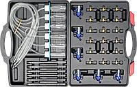Диагностический набор для форсунок YATO YT-7306