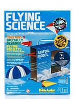 Набор для опытов с летающими объектами