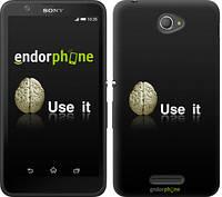 """Чехол на Sony Xperia E4 Dual Use it """"207c-87"""""""
