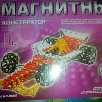 Детский магнитный конструктор на 148 деталей