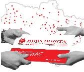 Экономьте на услугах Новой Почты!