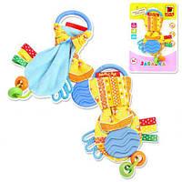 Игрушка для малышей с прорезывателем