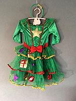 Маскарадный новогодний рождественский костюм Ёлочка