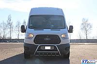 Защита переднего бампера (кенгурятник) Ford Transit  (15+)