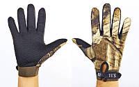 Перчатки тактические с закрытыми пальцами 4467: размер L, камуфляж