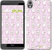 """Чехол на HTC Desire 820 Зайчики на розовом фоне """"239c-133"""""""