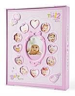 Фотоальбом детский BАBY для девочек 240 фото