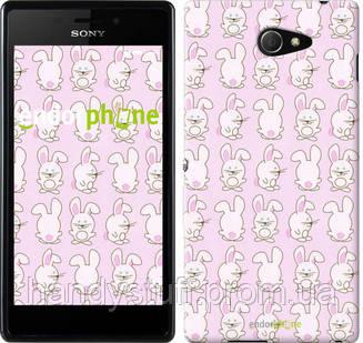 """Чехол на Sony Xperia M2 D2305 Зайчики на розовом фоне """"239c-60"""""""
