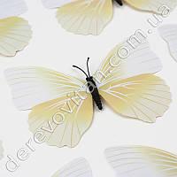 Бабочка декоративная, кремовая, 9×12 см, 10 шт.