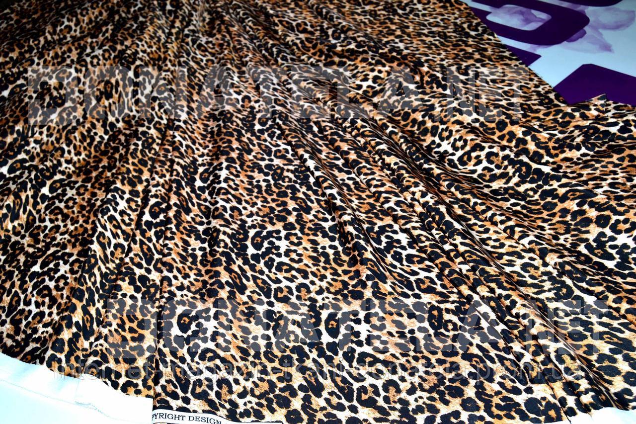 Искусственный шелк штучний шовк тигр  продажа 286ccece31543