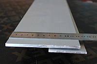 Полоса алюминиевая 120х5мм АН15