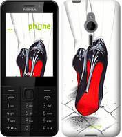 "Чехол на Nokia 230 Devil Wears Louboutin ""2834u-339"""