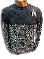 Детский свитер для подростков