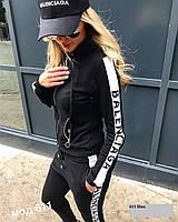 Женский спортивный костюм BALENCIAGA 611 Ник