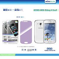 Защитная пленка Nillkin для SAMSUNG S7562 Galaxy S Duos/S7272 Ace 3/S7262/S7582/Ace 4 G313H
