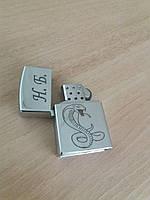 Зажигалка zippo с лазерной гравировкой подарок колективу для мужчин, фото 1