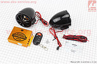 Колонки с МРЗ-USB/SD+FM-радио+пультДУ+сигнализация для мототеники