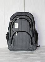 Стильный школьный, подростковый, студенческий рюкзак с ортопедической спинкой