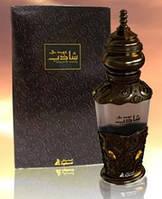 Восточная парфюмерия унисекс Asgharali Shazeb Oudy 50ml