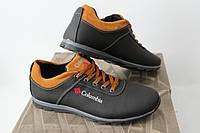Мужские кроссовки Colambia