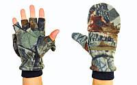 Перчатки теплые для рыбалки флисовые 4628: размер L, камуфляж Realtree