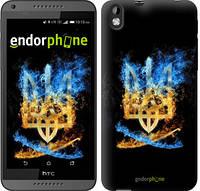 "Чехол на HTC Desire 816 Герб ""1635c-169"""