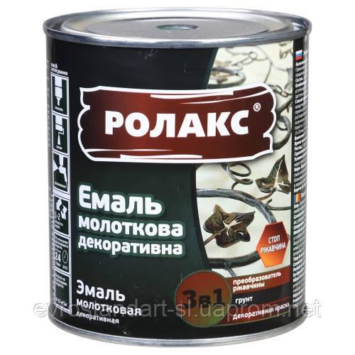 Хаммер 315 коричневый 0,75л