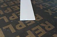 Полоса алюминиевая 25х2мм АН15