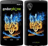 "Чехол на LG Nexus 5 Герб ""1635c-57"""