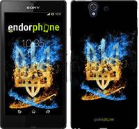 "Чехол на Sony Xperia Z C6602 Герб ""1635c-40"""