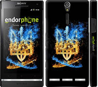 """Чехол на Sony Xperia S LT26i Герб """"1635c-86"""""""