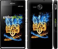 "Чехол на Sony Xperia SP M35H Герб ""1635c-280"""