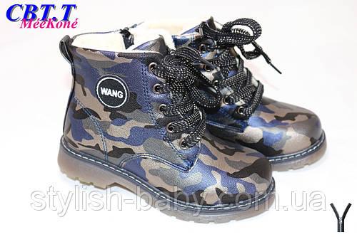 eb6a84a0b Детская демисезонная обувь для девочек (24-34) Meekone. Товары и услуги  компании