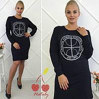 Платье в спортивном стиле батал / двунитка / Украина
