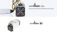 Оборудование для майнинга | ASICs: iBeLinK х11, iBeLinK DM22, Bitmain D3, L3+, S9, Innosilicon А5