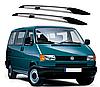 Рейлинги Volkswagen T4 (1990-2003) c металлическим креплением