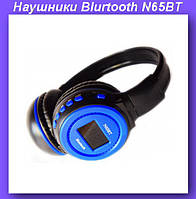 Наушники Blurtooth N65BT,Беспроводные Bluetooth наушники