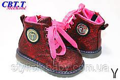 Осенняя коллекция 2017.  Детская демисезонная обувь бренда Meekone для девочек (рр. с 22 по 27)