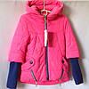 Куртка подростковая демисезонная оптом 110-134
