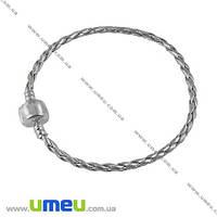 Основа для браслета PANDORA (кожзам серебристый), Светлое серебро, 21 cм, 1 шт (OSN-007412)