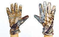 Перчатки спортивные теплые для рыбалки флисовые 301-1: размер M-XL, камуфляж Realtree