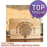 Разделочная доска именная Дерево любви / товары для кухни