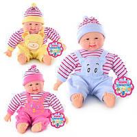 Кукла X 2408-5/2408-1