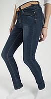Классические женские джинсы, зауженные с варкой, модный и стильный ремень