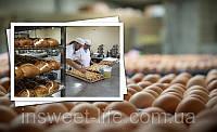 Смесь пекарская - яичный порошок  15кг/упаковка