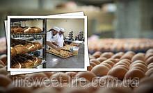 Суміш пекарська - яєчний порошок 15кг/упаковка