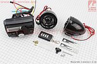 Тюнингованные музыкальные колонки ЖК дисплеем +МРЗ-USB/SD+FM+пультДУ и сигнализацией для мототехники