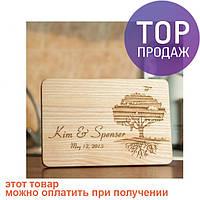 Разделочная доска именная Семейное дерево / товары для кухни