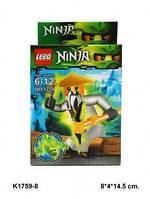 "Конструктор ""Ninja"" 1759"