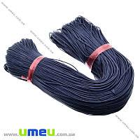 Вощеный шнур (коттон), 2 мм, Синий темный, 1 м (LEN-021807)